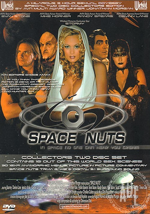[18+] Space Nuts