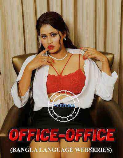 Office Office Part 2 (2021) Season 1 Episode 2 Nuefliks Originals Uncut (2021)