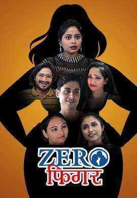 Zero Figure (2021) Season 1 Episode 1 KindiBOX Orginal (2021)